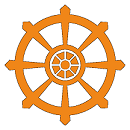 Dharma Wheel (Image source - www.freewebs.com)